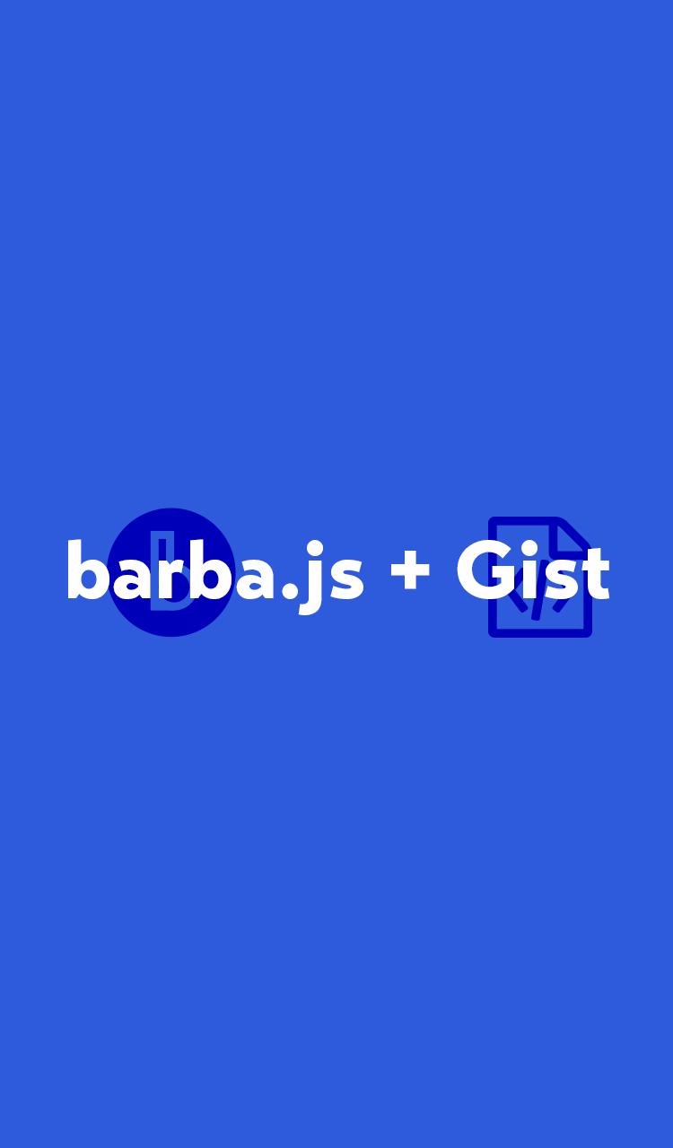barba.js + Gist